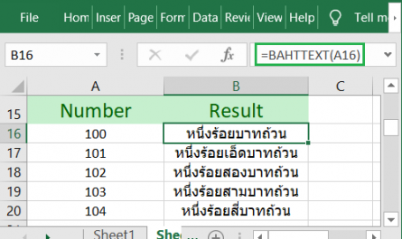 Excel Bahttext function 445x265 - How to use the Excel Bahttext function