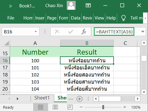How to use the Excel Bahttext function